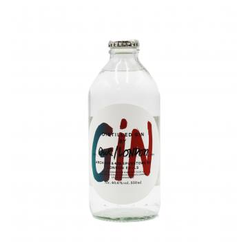 Our/London Gin - (SOLD OUT)